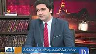 Do Raaye - 16 June 2017 - Dawn News