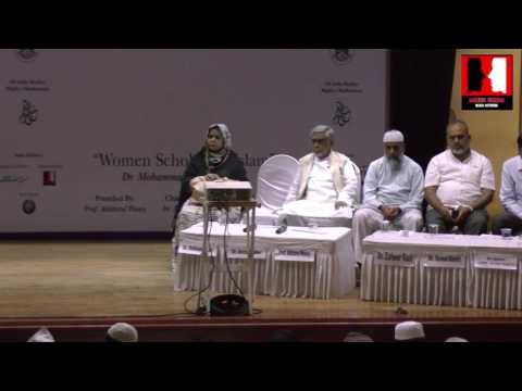 Grand Conference Topic Of Women Scholars In Islam By IIWA At Mumbai University