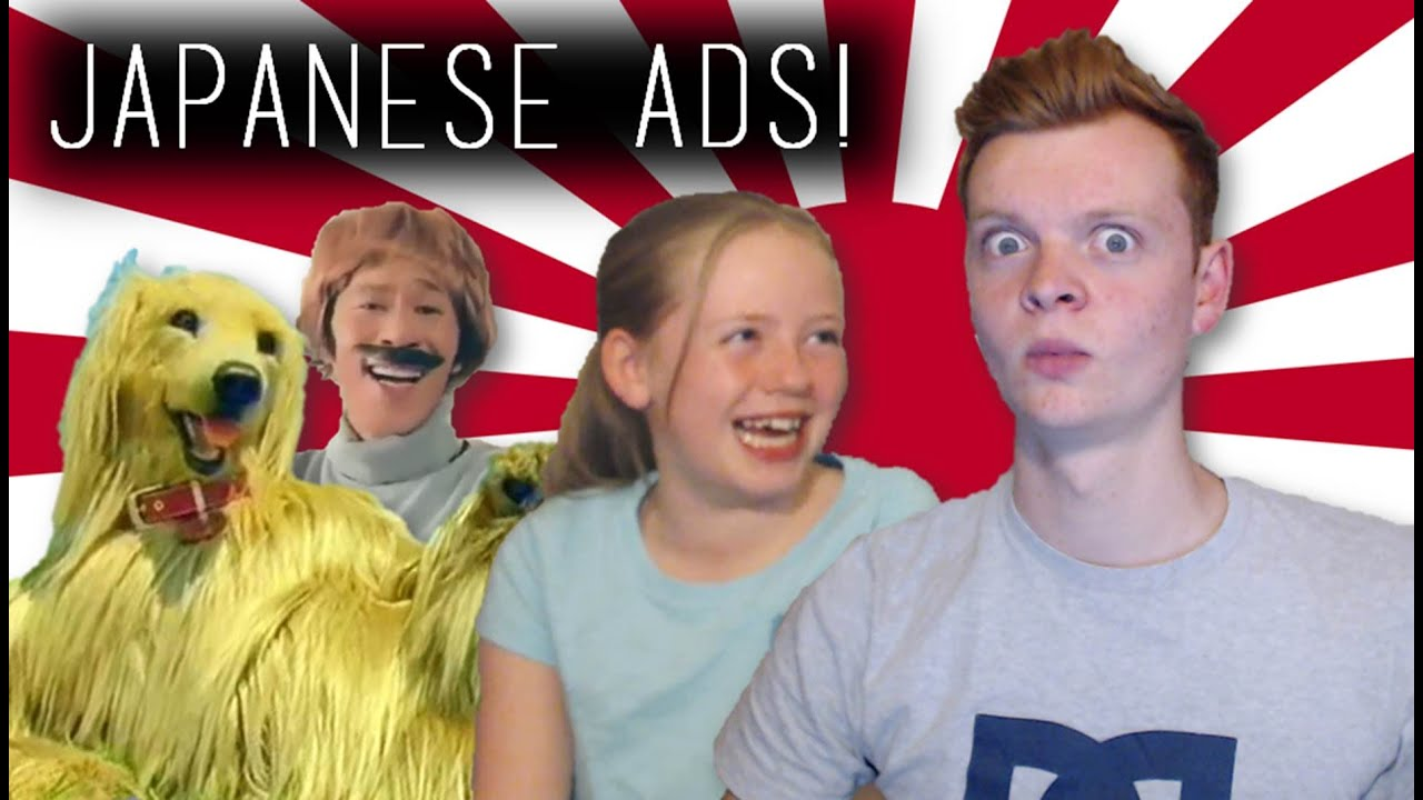 Reacting To Japanesemercials With My Sister