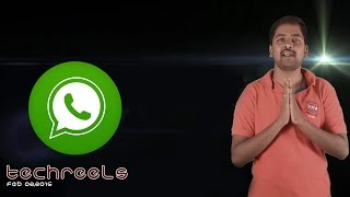 Whatsapp Tricks and Hacks - TechReels Tamil