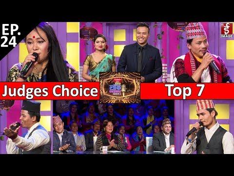 Image Lok Kalakar Season 2 || Episode 24 || Top 7 || Judges Choice Round