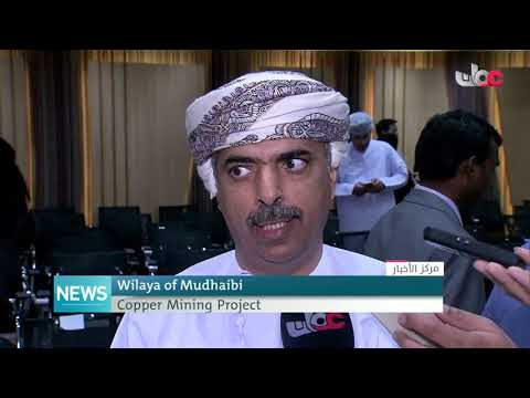 The Public Authority for Mining and Al Hadeetha Resources unveiled copper mining project