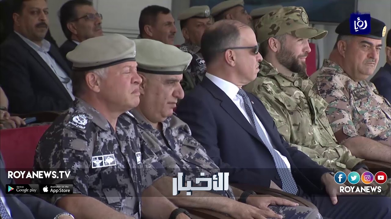 جلالة الملك يتابع تمرينا للدفاع المدني في غمدان 23 4 2018