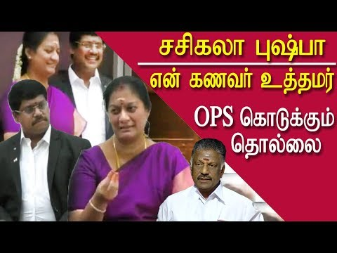 My news husband is innocent and intelligent Sasikala Pushpa tamil live news, tamil news live,  tamil news redpix  Rajya Sabha MP and expelled AIADMK leader Sasikala Pushpa wed B Ramasamy in a ceremony in New Delhi on Monday. The wedding was held despite an order by a Madurai family court, which had stayed the marriage. In a petition to the court, Ramasamy's former wife, T Satya Priya, had challenged his wedding to Sasikala as the duo was still married. The court, ruling in favour of Priya, had found their marriage valid. Ramasamy and Satya Priya have a one-year old daughter together.in the meanwhile sasikala pushpa explained the media , her newly wedded husband is innocent   More tamil news, tamil news today, latest tamil news, kollywood news, kollywood tamil news Please Subscribe to red pix 24x7 https://goo.gl/bzRyDm red pix 24x7 is online tv news channel and a free online tv