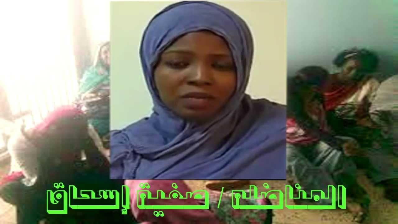 إغتصاب فتاة سودانية Youtube