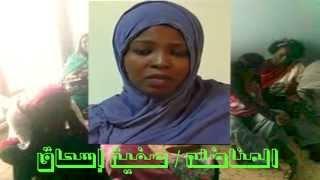إغتصاب فتاة سودانية
