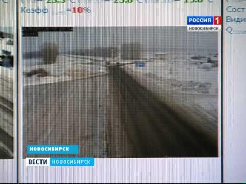 В больницы Новосибирска поступило два десятка паци