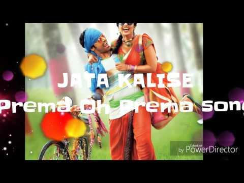 Jata kalise Prema Oh Premah song