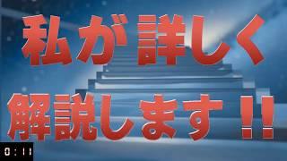 さらに詳しい検証記事はコチラ!⇒http://info-boynews.com/samurai-776/...