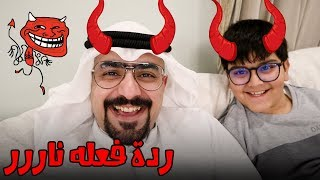 حسين مقلب عادل و عصب 😂😈 - فريق عدنان