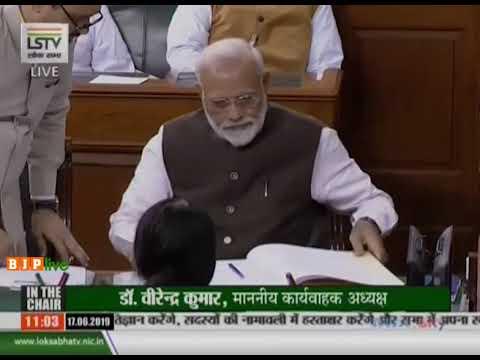 PM Shri Narendra Modi takes oath as a member of 17th Lok Sabha amidst chants of 'Modi-Modi'.