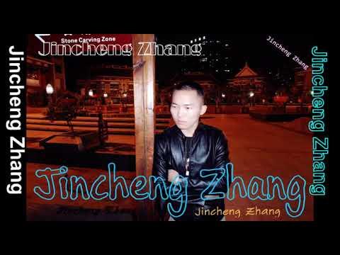 Babes Jincheng