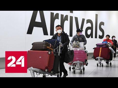 Профилактика коронавируса: памятка туристам - Россия 24