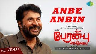 Anbe Anbin | | Peranbu | Mammootty | Yuvan Shankar Raja | Ram | Karthik | Anjali | Sumathi Ram