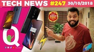 Android Q on Poco F1, Jio Diwali Offer, OnePlus 6T price, Amazon Diwali Sale,  Xiaomi Sales-TTN#247