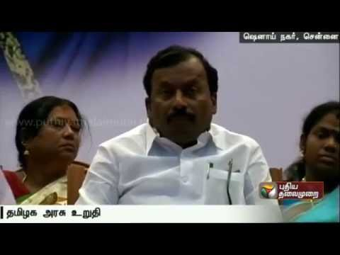 Efforts are on to make Tamilnadu - A child labour free state says minister