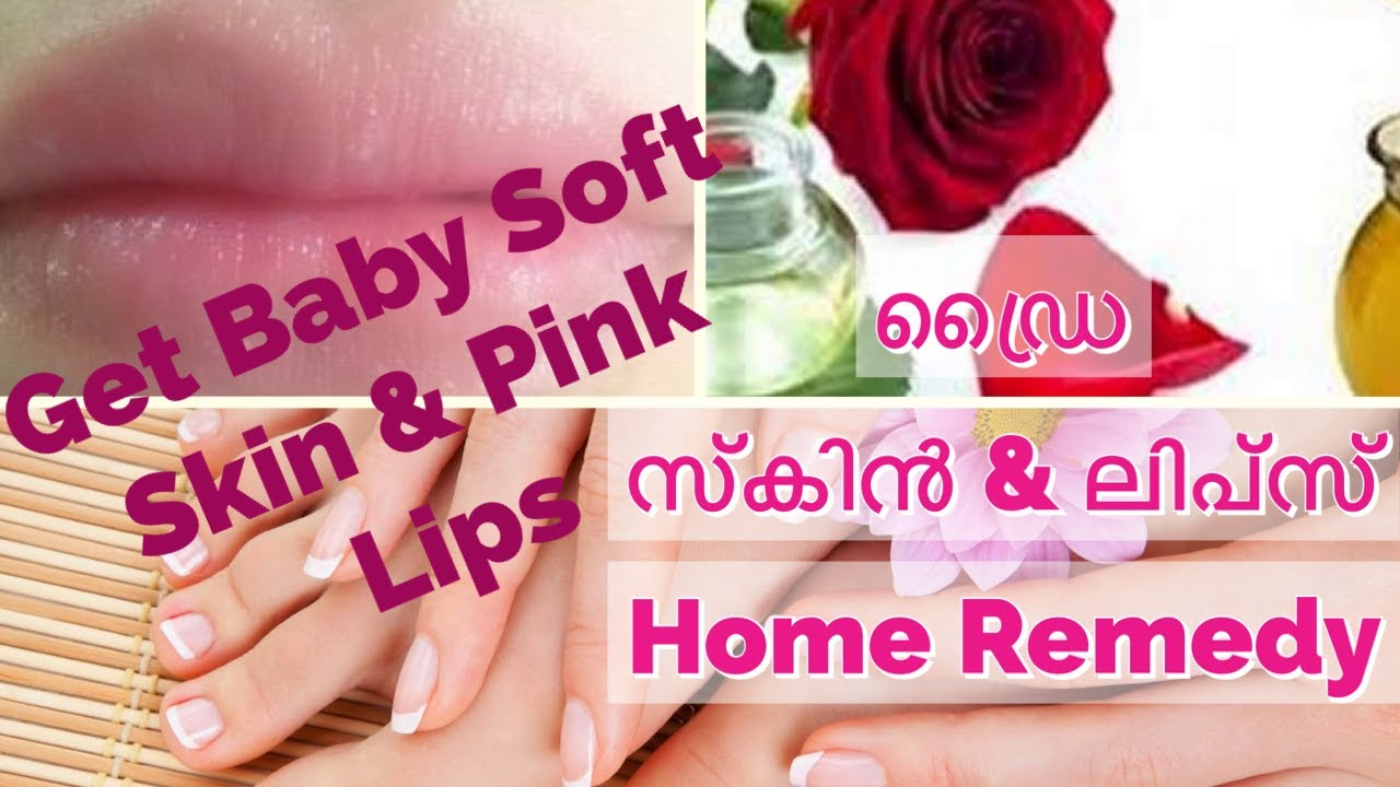 Dry Skin Home Remedy Winter Skin Care Get Smooth And Soft Skin Instantly