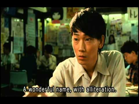 A Story of Yonosuke Teaser Trailer- Int'l ver