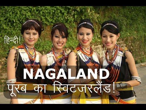 ☑️नागालैंड प्रकृति का रहस्यमय चमत्कार !  Nagaland wonders of nature ⭐