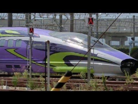 Tren de Neon Genesis Evangelion en Japon