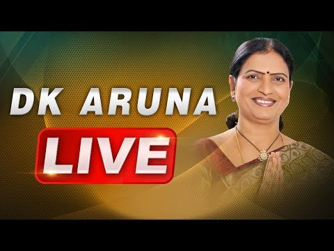 DK Aruna Joins BJP | Press Meet | ABN Telugu