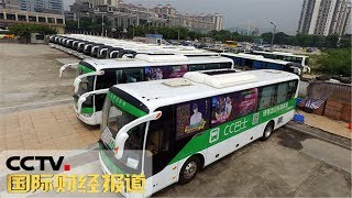 """[国际财经报道] AI算法设定线路 定制巴士""""精准""""解决出行需求   CCTV财经"""