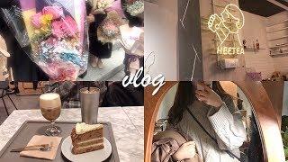 VLOG | 대학 졸업식+일상 브이로그 | 감성 카페·…