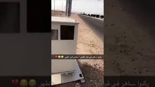 """أطلق ثلاث رصاصات على الكاميرا.. مجهول يتعمد إتلاف """"ساهر"""" (فيديو)"""