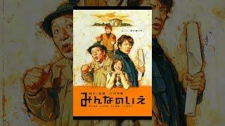 映画賞を総ナメした「ラヂオの時間」から4年ぶりとなる、三谷幸喜監督待...