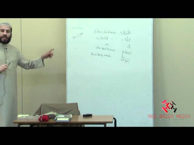 Al-Arabiyyah Bayna Yadayk by Ustadh Abdul-Karim Lesson 7