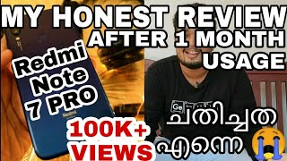 Redmi note 7 pro Honest review after 1 month usage | Malayalam