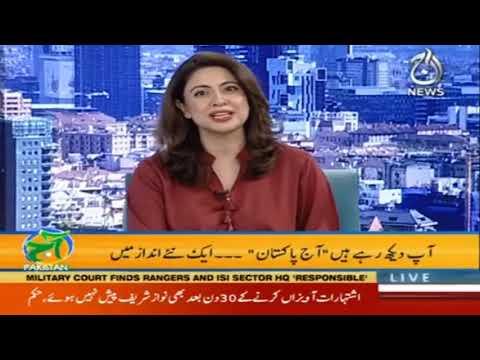 Aaj Pakistan with Sidra Iqbal   11th November 2020   Aaj News