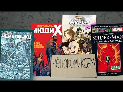 Фейри Тейл Fairy Tail Манга онлайн на русском языке