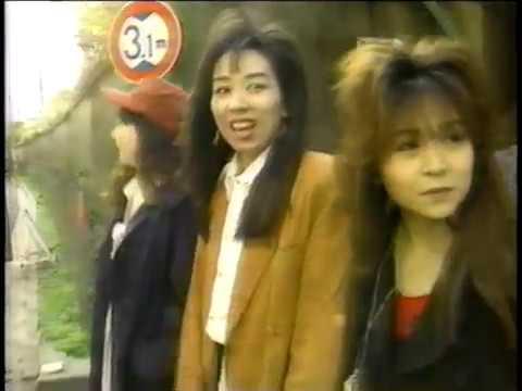 木之内美穂 合宿所仲間と十年ぶりの再会 1993