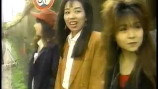 木之内美穂 (沢井昭子) 1993.