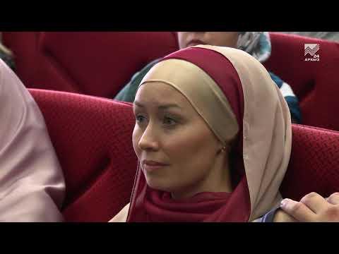 Как принять ислам девушке