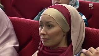 Ислам - моя религия - Ислам - осознанный выбор или следование традиции (29.10.2018)