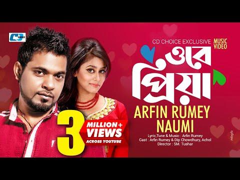 Ore Priya | Arfin Rumey | Naumi | Official Music Video | Bangla New Song | Full HD