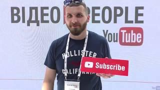 VideoPeople 2017 in Kiev