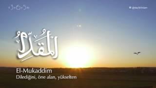 99 имен Аллаха - 71 - Аль-Мукаддим | Учим имена Всевышнего - 71
