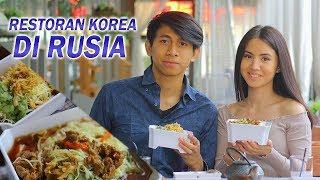 LUNCH BARENG CEWEK BLASTERAN KOREA RUSIA DI RESTO KOREA