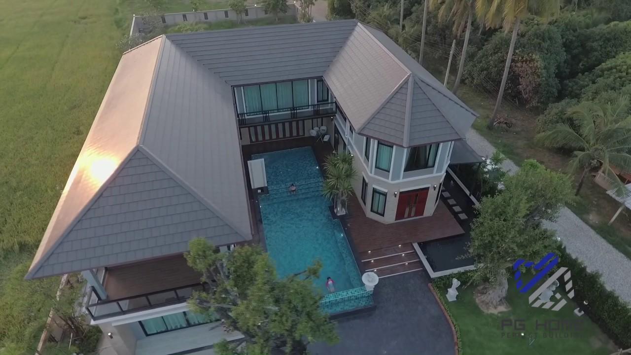 Download P G HOME. รับสร้างบ้าน บ้านสวย [คุณเเม็ค-คุณวุ่น] best skinny