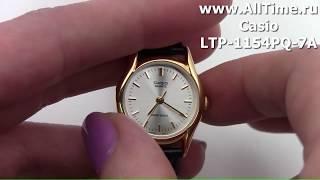 Обзор. Японские наручные часы Casio LTP-1154PQ-7A