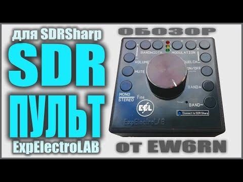 видео: Пульт для sdr-приёмника и sdrsharp.