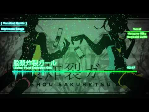【Nightcore】Spinal Fluid Explosion Girl (脳漿炸裂ガール)【VOCALOID】