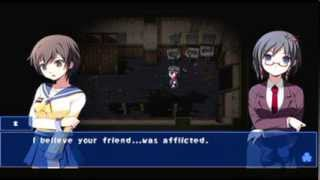 Corpse Party Chapter 3 [full game play with no commentary]
