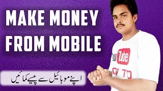Earn Money From PUBG Mobile ! Hindi
