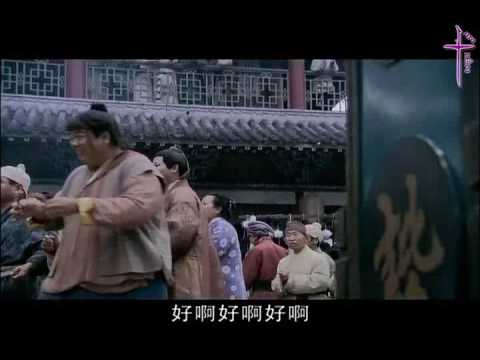 Tien Tam 01 clip1