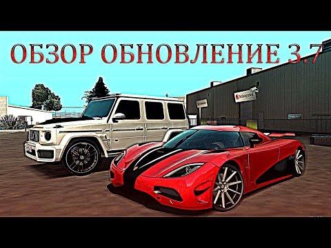 CCDPLANET ОБЗОР ОБНОВЛЕНИЯ 3.7