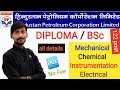 HPCL recruitment 2018   DIPLOMA / BSc   ELIGIBILITY, SYLLABUS & MY OPINIONS